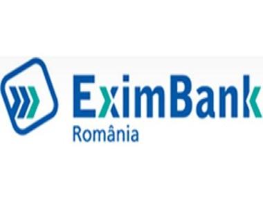 P) EximBank continua extinderea retelei: doua noi agentii la Pitesti si  Ploiesti